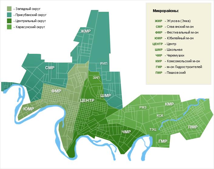 карта районов краснодара